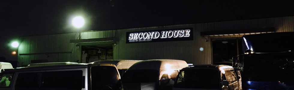 SECONDHOUSE NIGHT